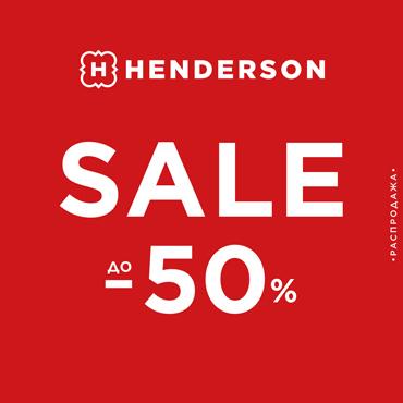 de77a56793ae2 Распродажа в HENDERSON уже началась